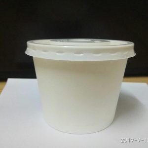 Tô giấy trắng 16oz rất phù hợp đựng đồ ăn có nước
